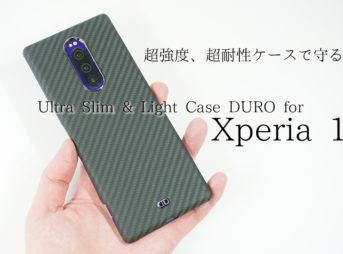 Ultra Slim & Light Case DURO for Xperia 1