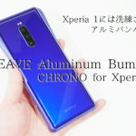 CLEAVE Aluminum Bumper CHRONO for Xperia 1