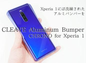 CLEAVE Aluminum Bumper CHRONO for Xperia 1