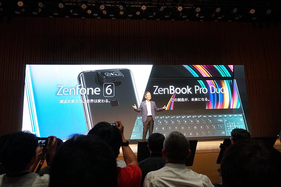 2画面ノートPC ZenBook Pro Duo
