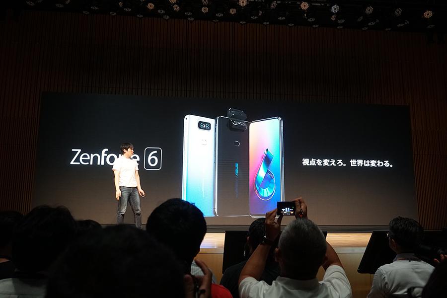 ZenFone 6は革新的