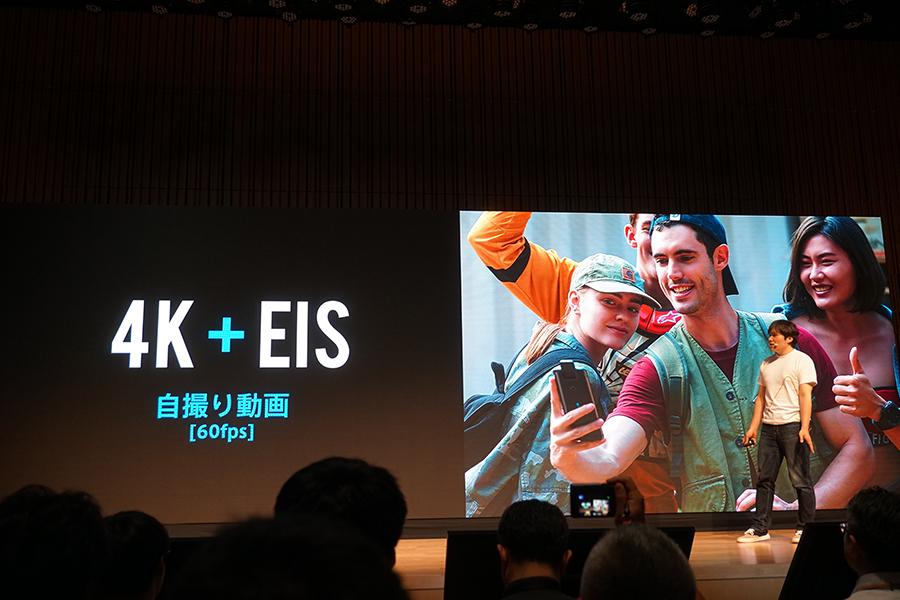 世界初のインカメラ4K+EIS