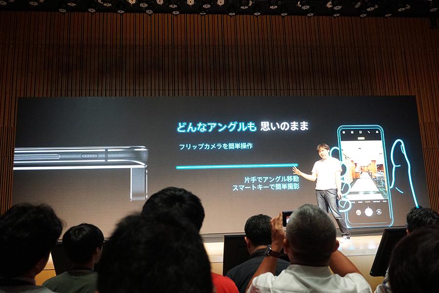 ZenFone 6どんなアングルでも撮影出来る