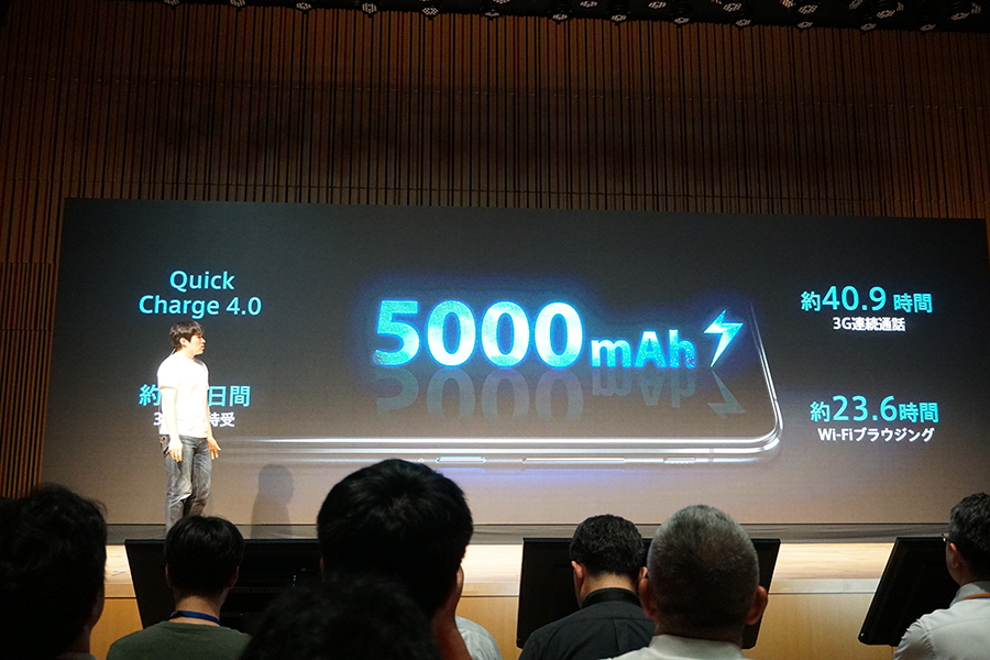 ZenFone 6は大容量5000mAhを搭載