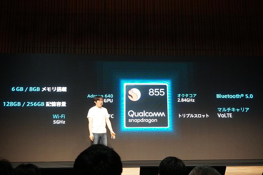 ZenFone 6はハイエンドモデル