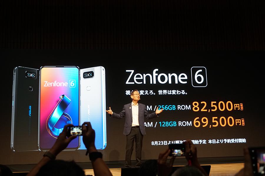 ZenFone 6の価格
