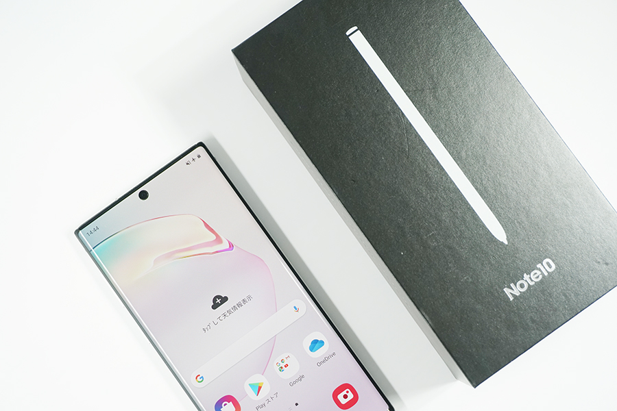 Galaxy Note10実機レビュー