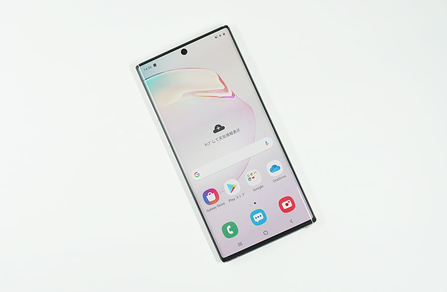 Galaxy Note10の前面デザイン