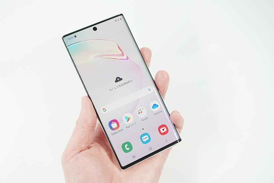 Galaxy Note10の特徴