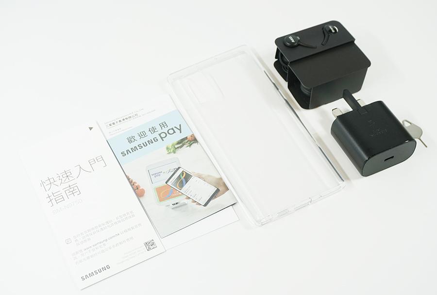 Galaxy Note10+の付属品