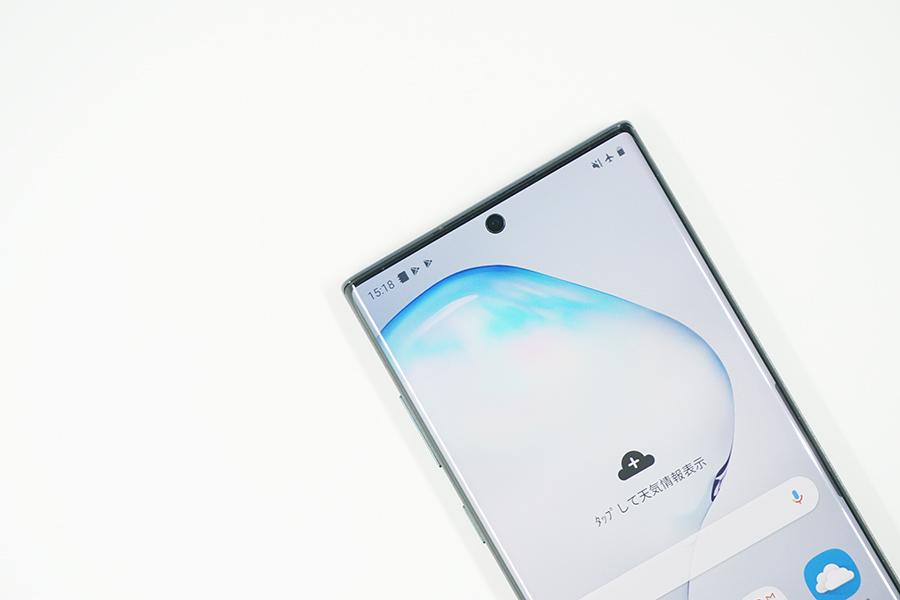 Galaxy Note10+のディスプレイ上部
