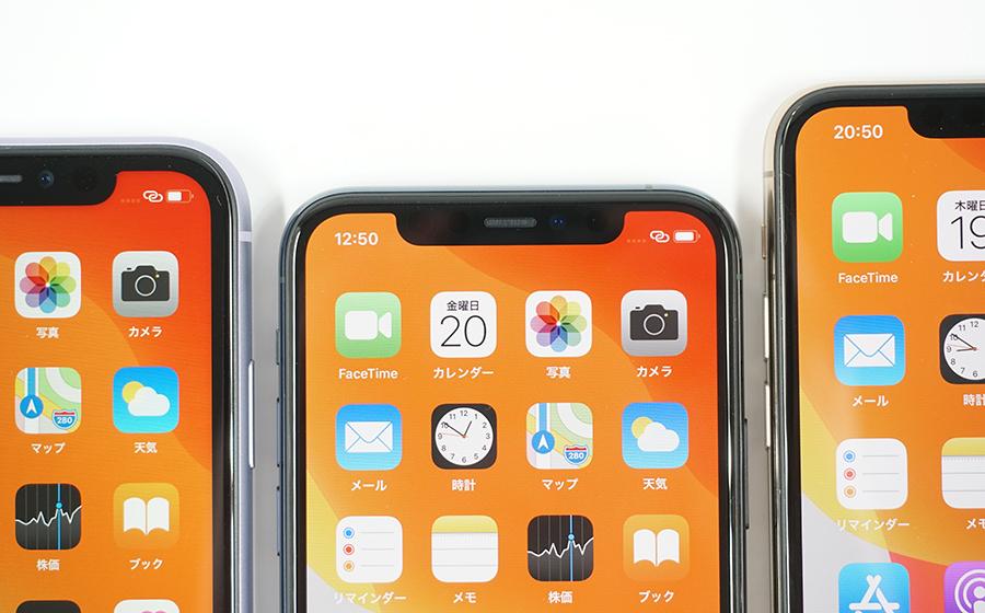 左からiPhone 11、iPhone 11 Pro、iPhone 11 Pro Max