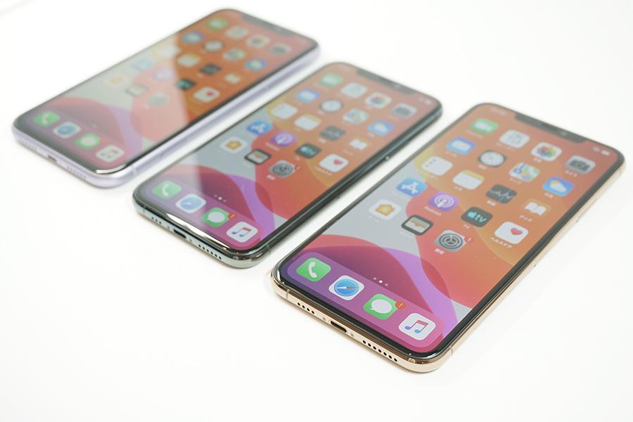 左からiPhone 11、iPhone 11 Pro、iPhone 11 Pro Maxのディスプレイ