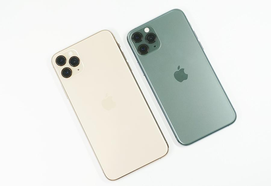 iPhone 11 Pro Maxのスペック・性能