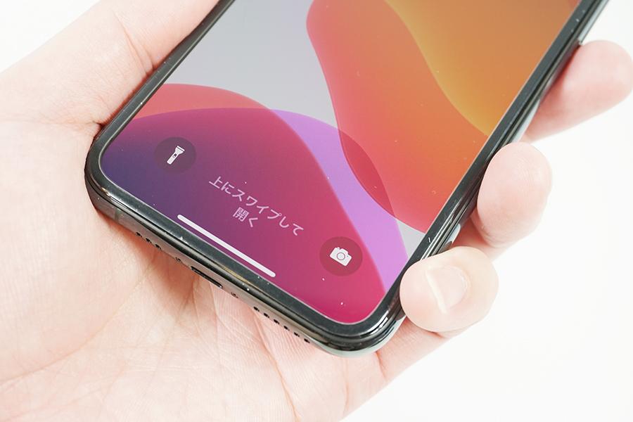 100円ガラスフィルムのタッチ感度(iPhone11)