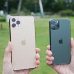 iPhone 11 Proシリーズを使ってみて感じるメリット・デメリット