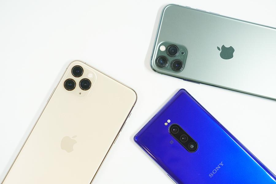iPhone 11 Pro / 11 Pro Max VS Xperia 1 | カメラを撮り比べてみた