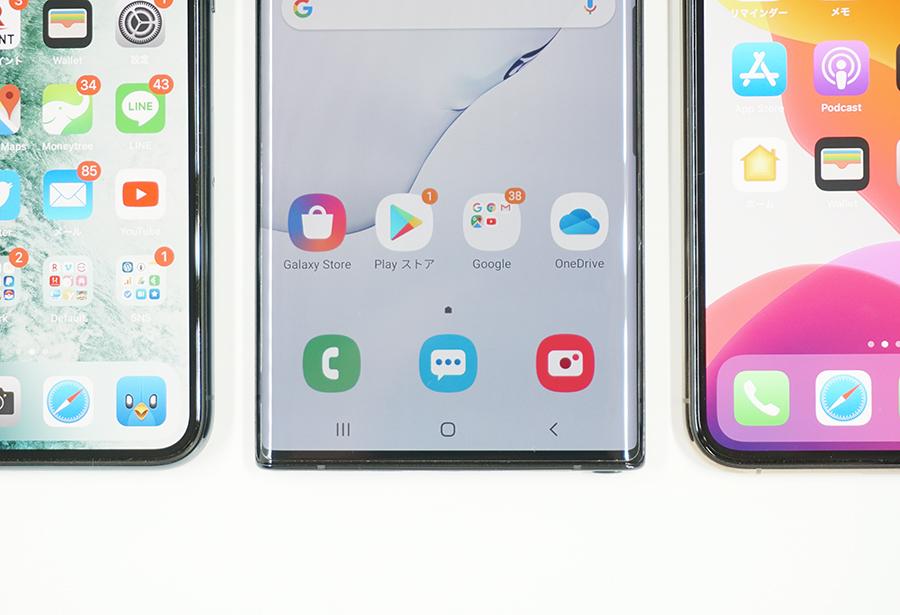 左から11 Pro、Note10Plus、11 Pro Max