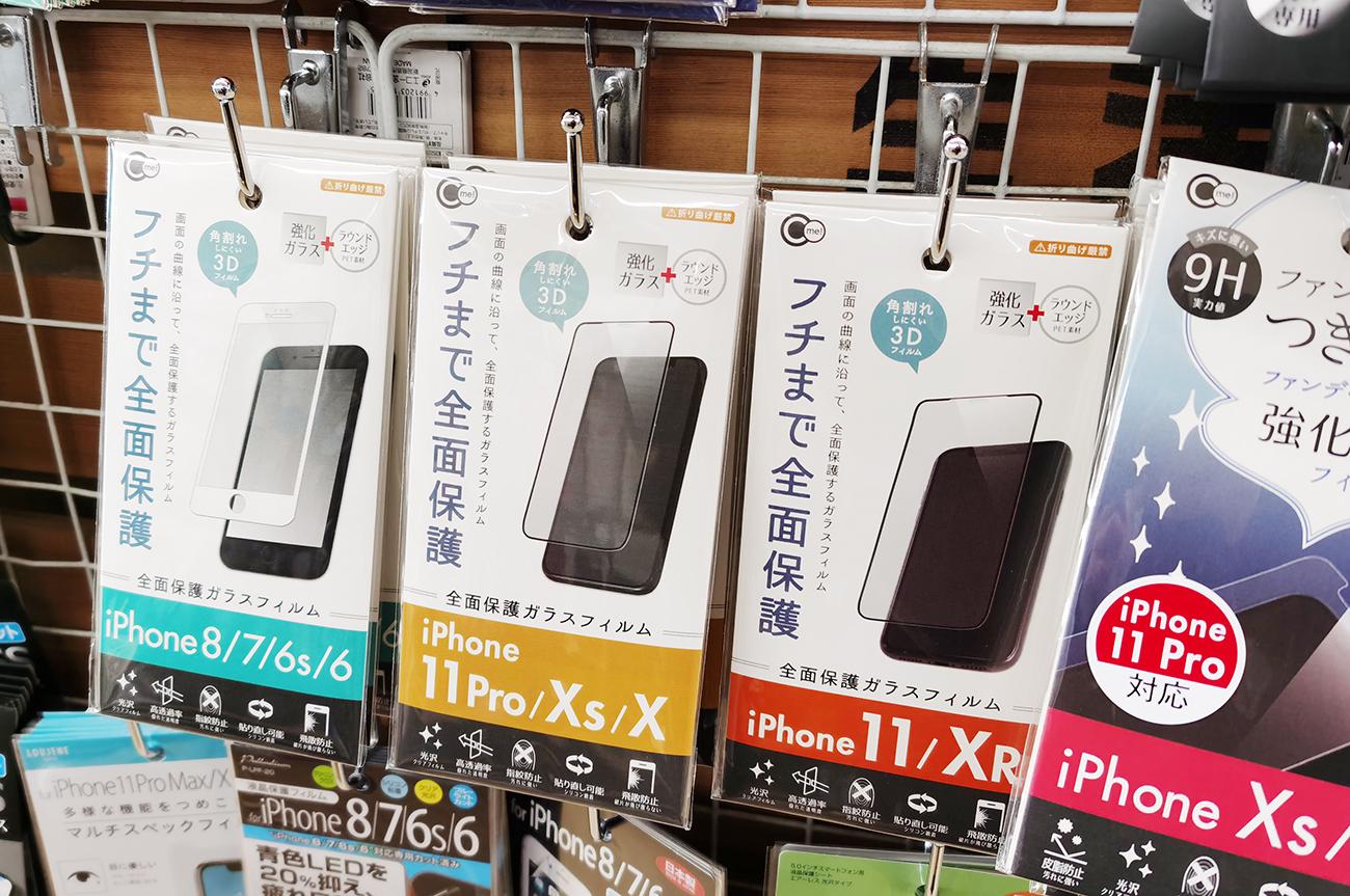 100均のSeria(セリア)にはiPhone 11 Proシリーズにも使えるガラスフィルムとケースは売っている