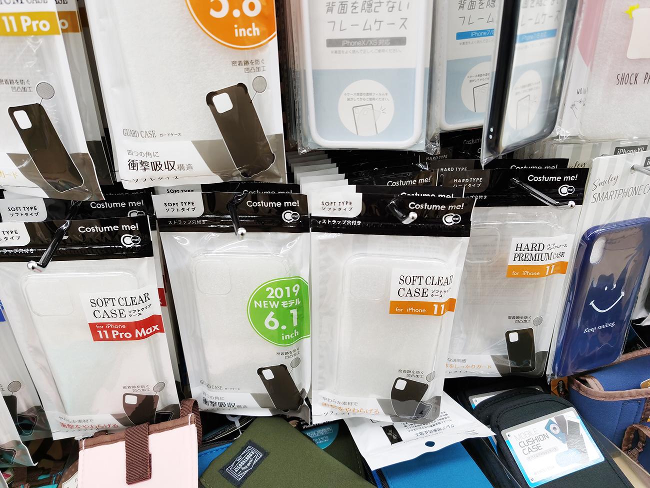 Seria(セリア)にはiPhone 11のケースもある