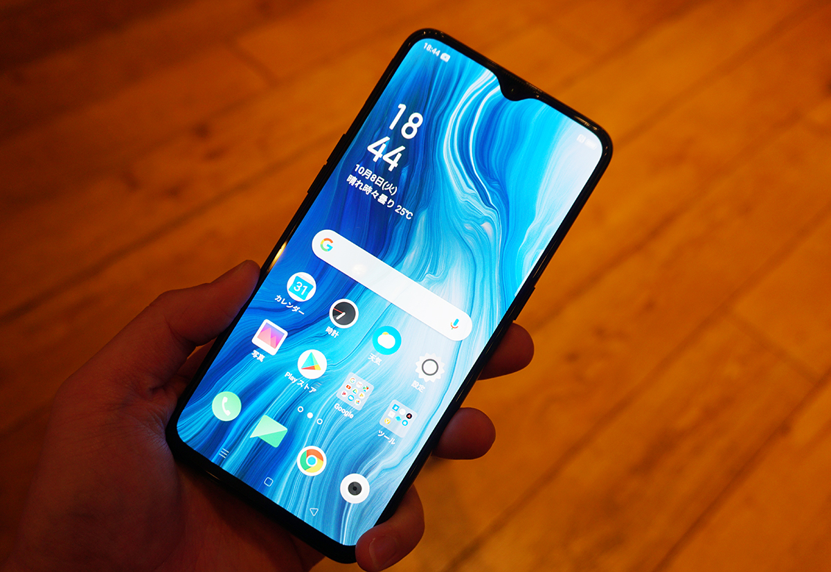 OPPO Reno Aを実機でチェック