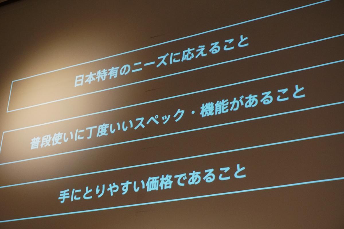 OPPOが考える日本で必要とされるスマートフォン