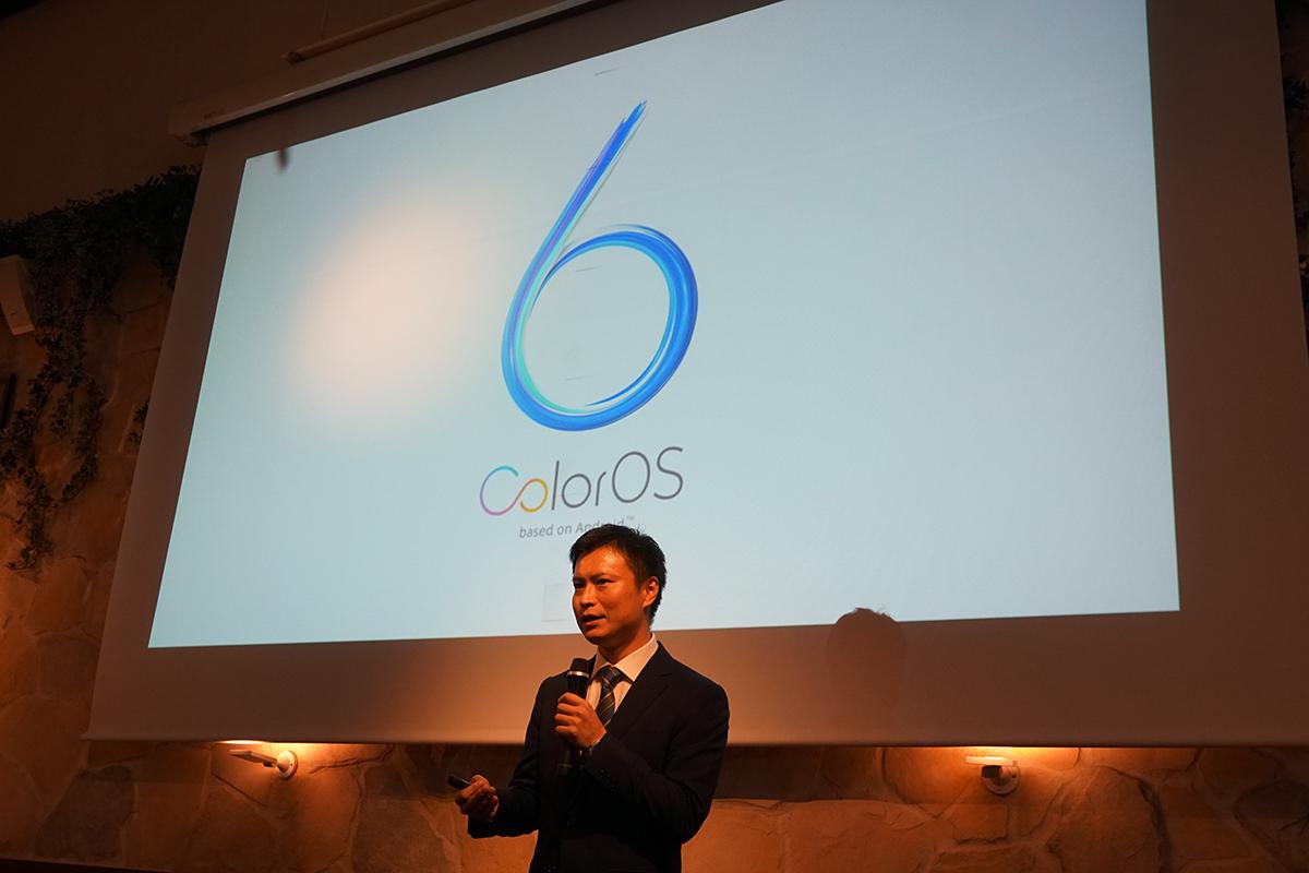 OPPO Reno Aは最新の「ColorOS6」を搭載