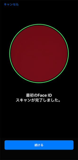 最初のFace IDスキャンが完了しました。