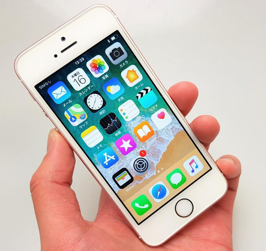 iPhone SEを使って感じる良い点・悪い点