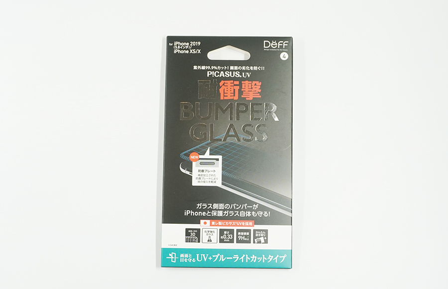 BUMPER GLASSUV+ブルーライトカット