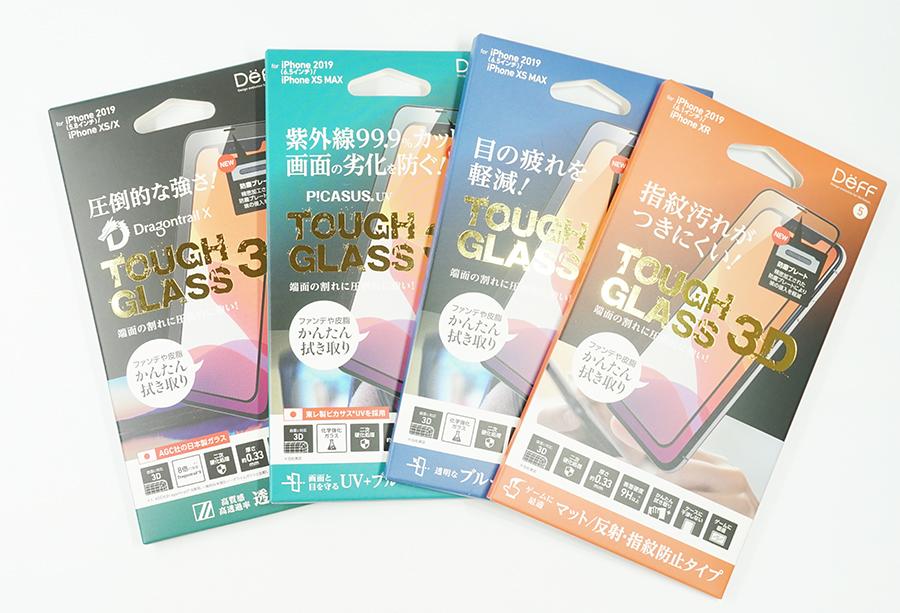 TOUGH GLASS 3D