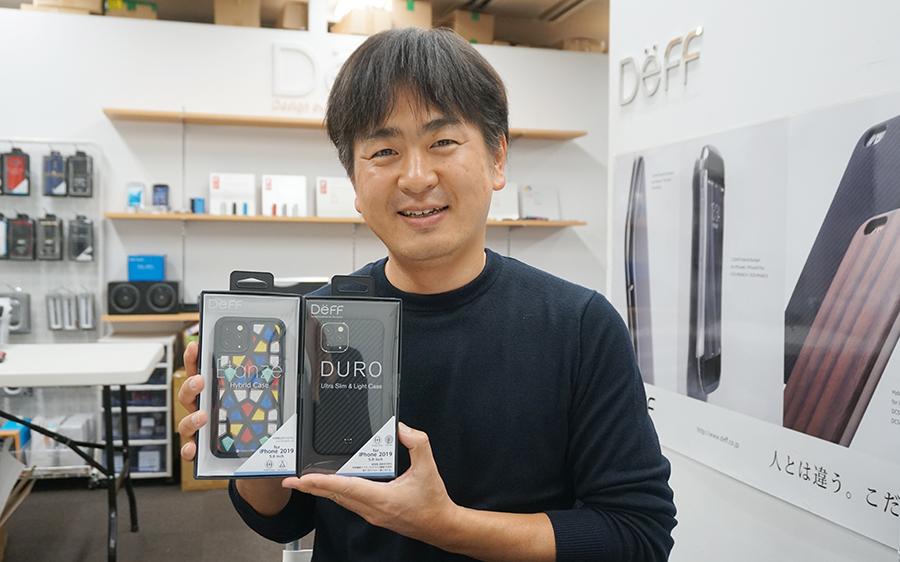 三村さんのイチオシのケースはDURO(デューロ)