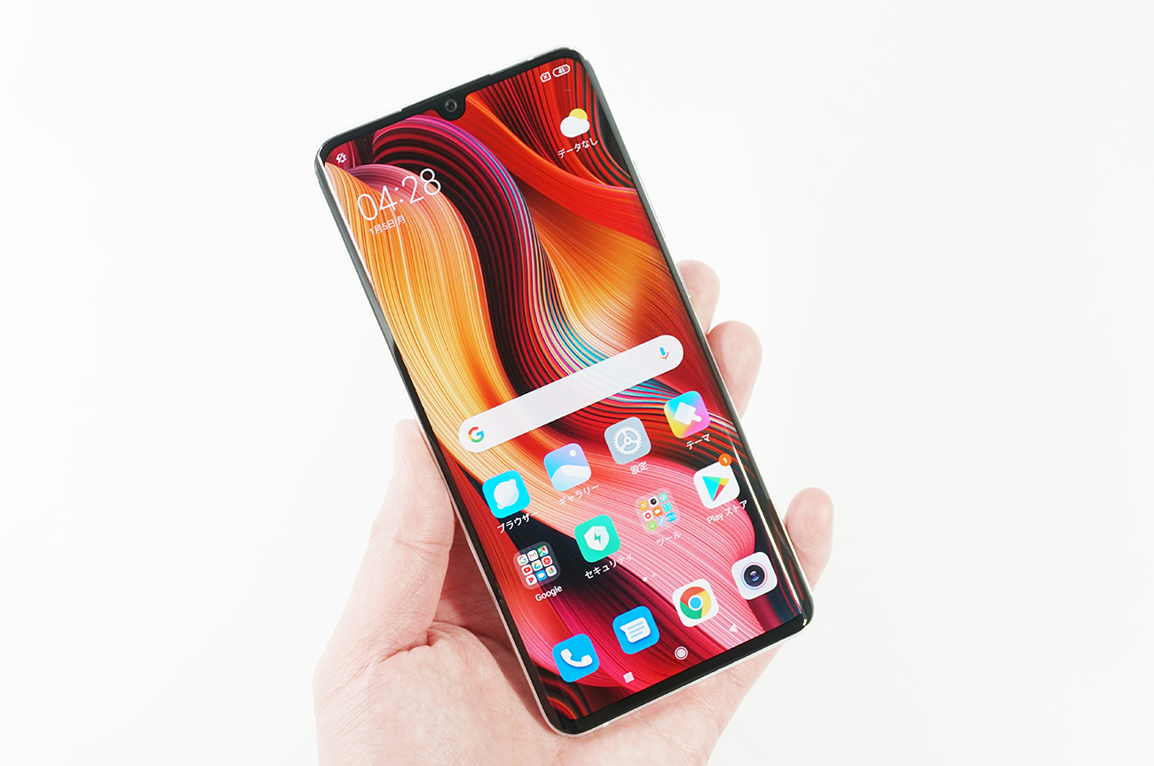 Mi Note 10のメリット・デメリット