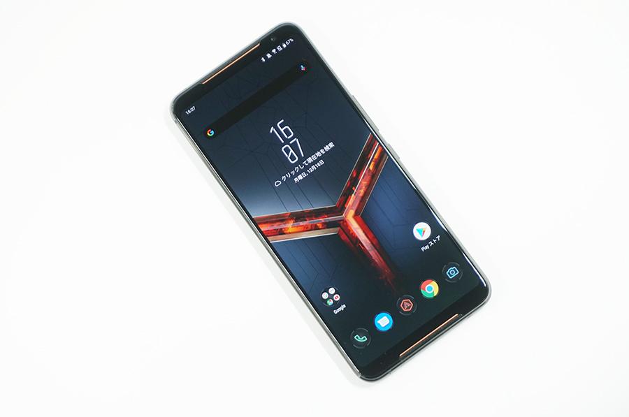 ROG Phone 2を3万円引きで安く買う方法