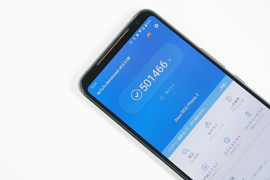 ROG Phone 2のAntutu Benchmarkスコア