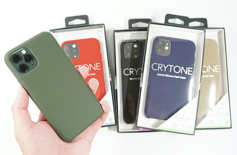 CRYTONE Hybrid Silicone Hard Case劣化を抑えたこだわりの商品