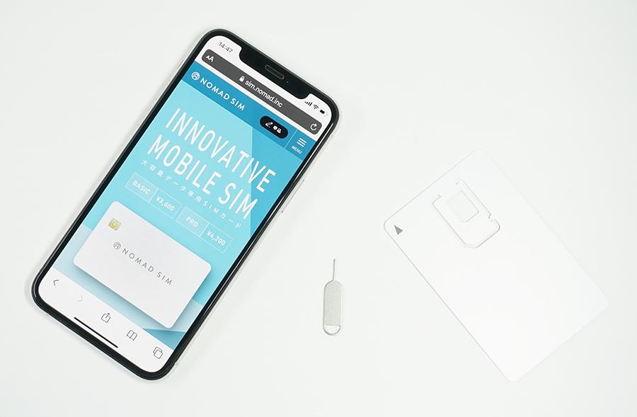 Nomad SIMプリペイドを使って感じるメリット・デメリットと口コミ・評判