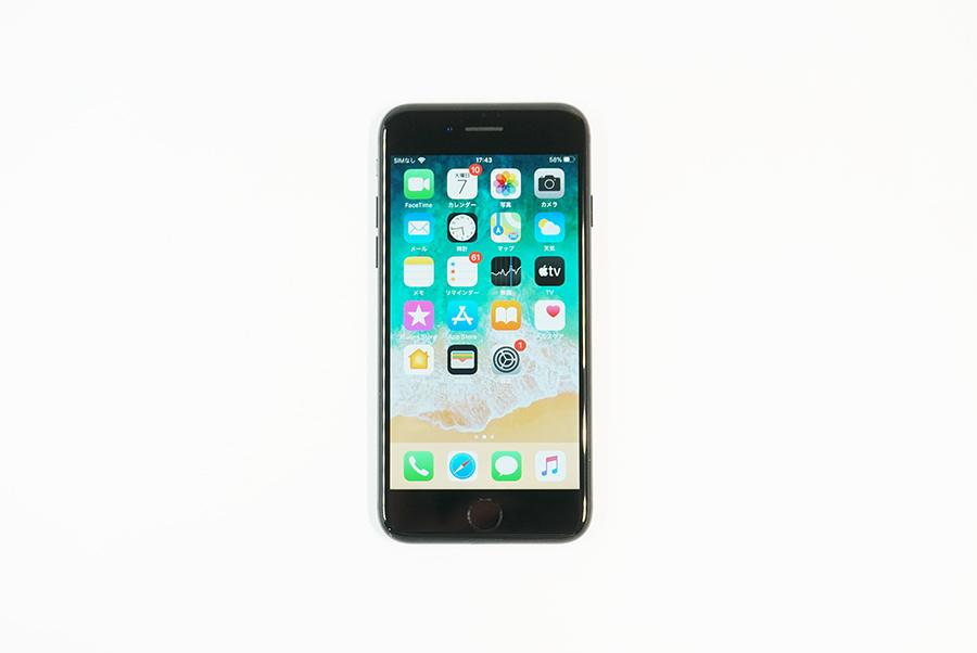 iPhone 7のおすすめポイント