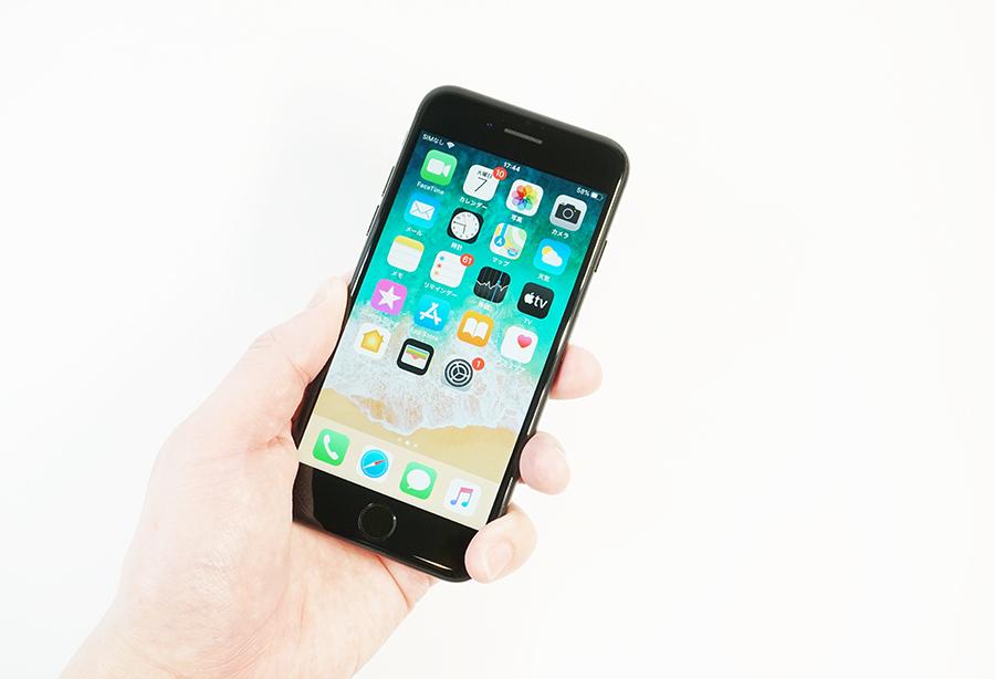 iPhone 7を持ってみた前面