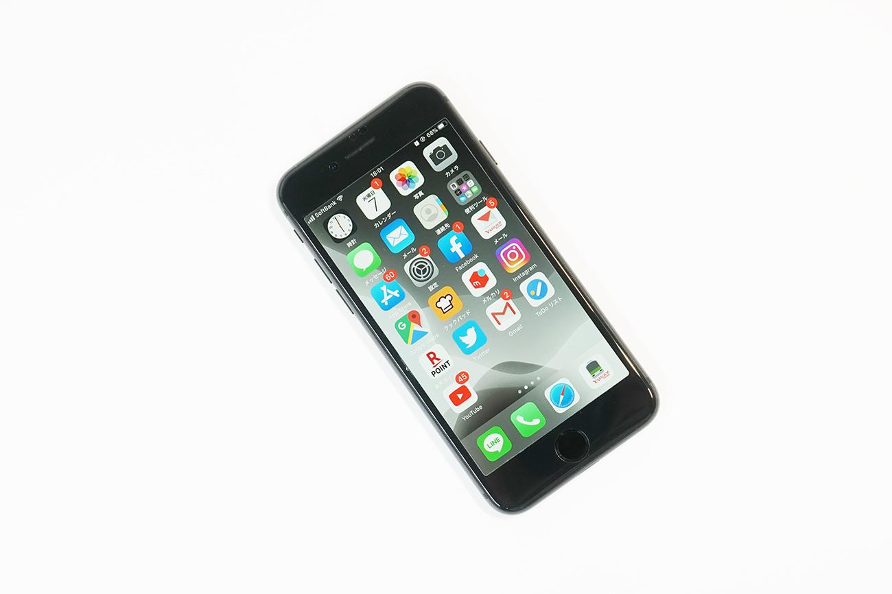 iPhone 8で画面録画する設定方法