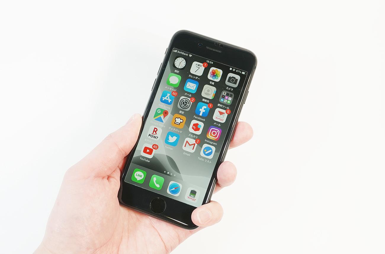 子供に持たせる初めてのスマホにもiPhone 8がおすすめ