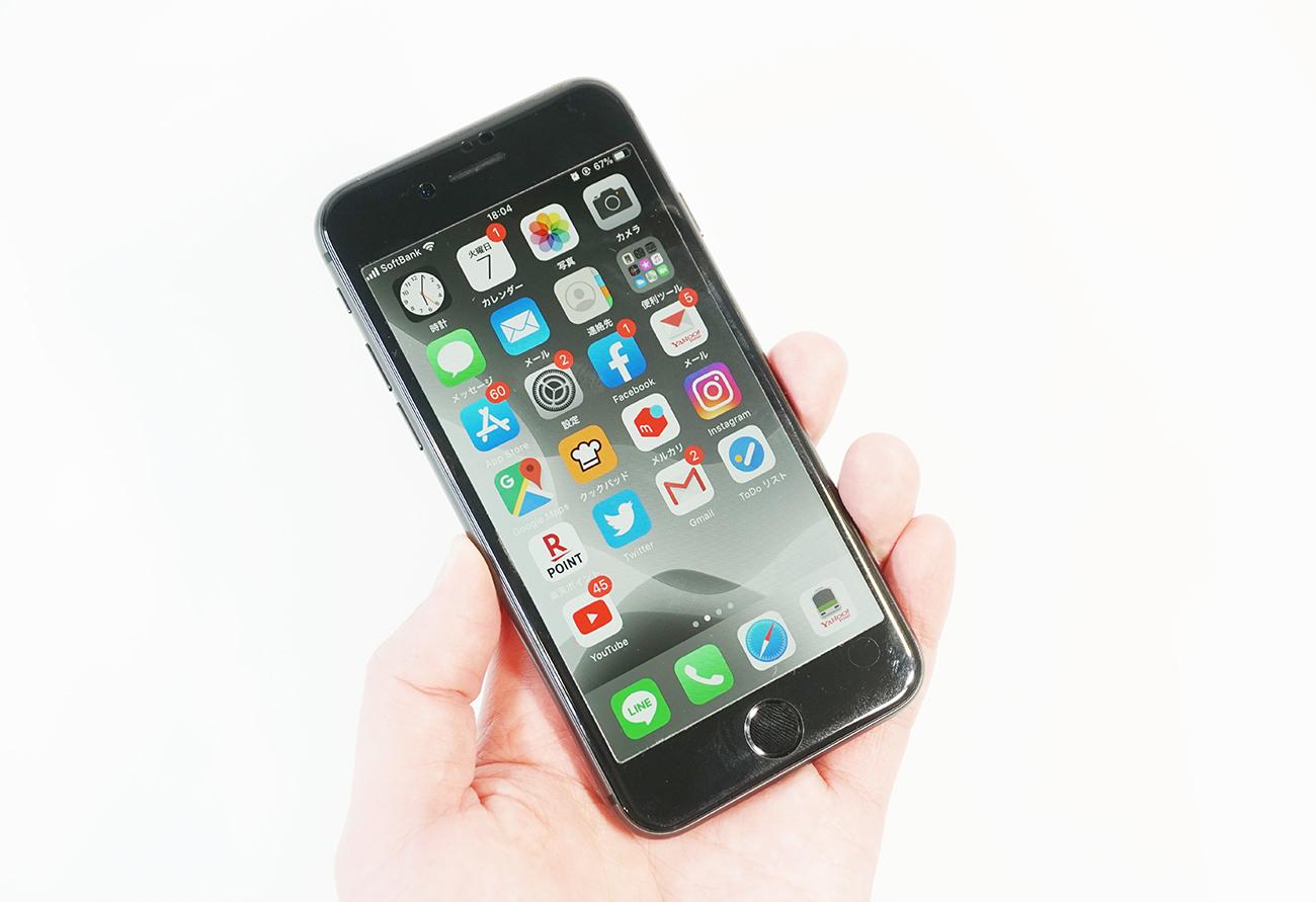 今からでもiPhone 8がおすすめな理由