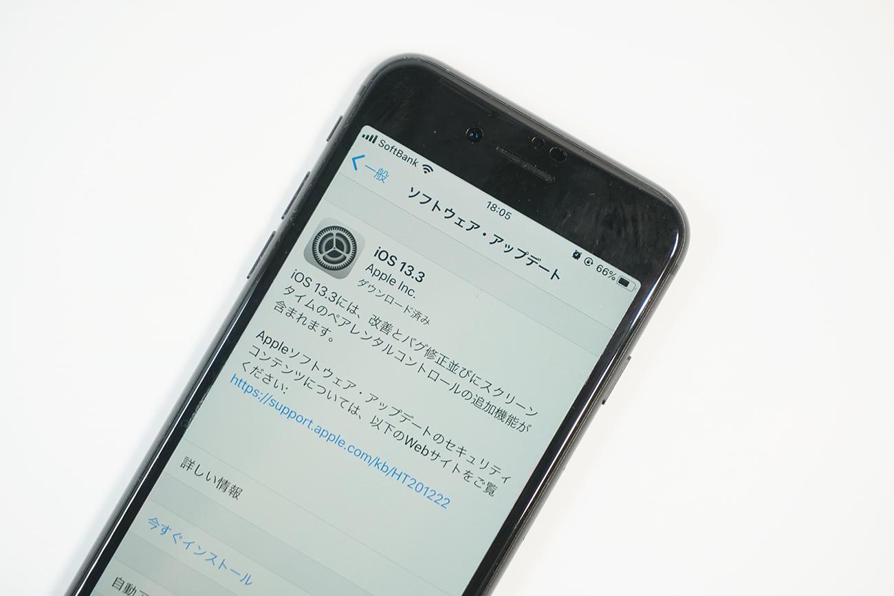 iPhone 8を今から使うなら知っておきたい不安要素