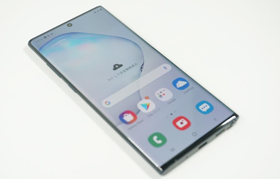 Galaxy Note10+のゲーム・アプリ動作をチェック