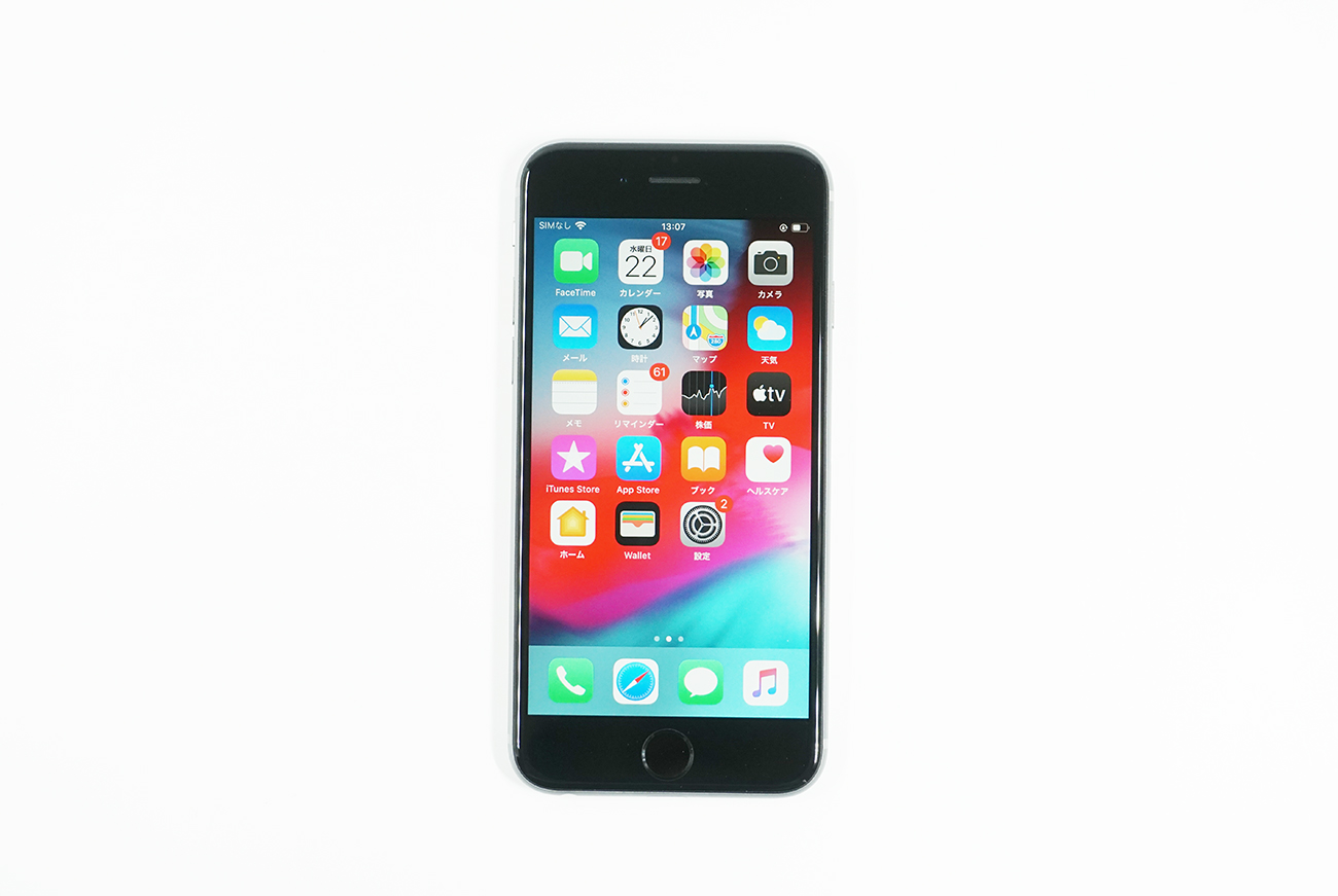iPhone 6sをとにかく安く最安値で買う方法