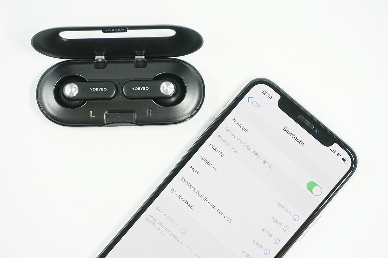 CARD20とiPhoneやAndroidとの接続も簡単