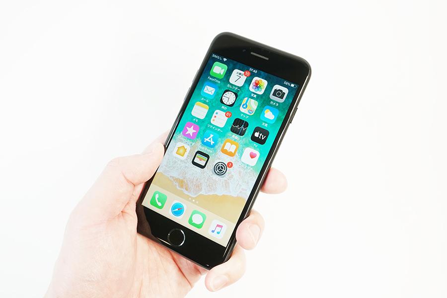 iPhone 7前面