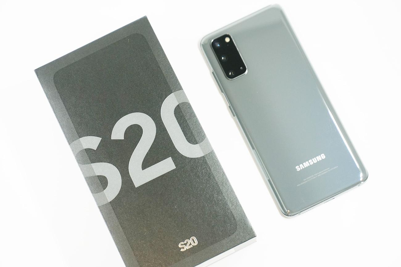 Galaxy S20を最安値で買う方法