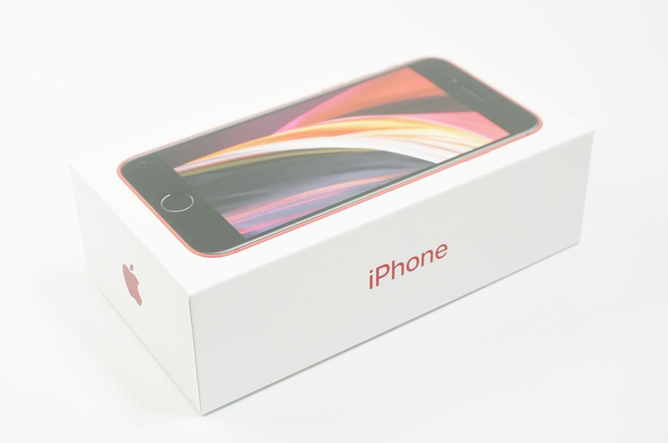 iPhone SE第2世代 開封の儀