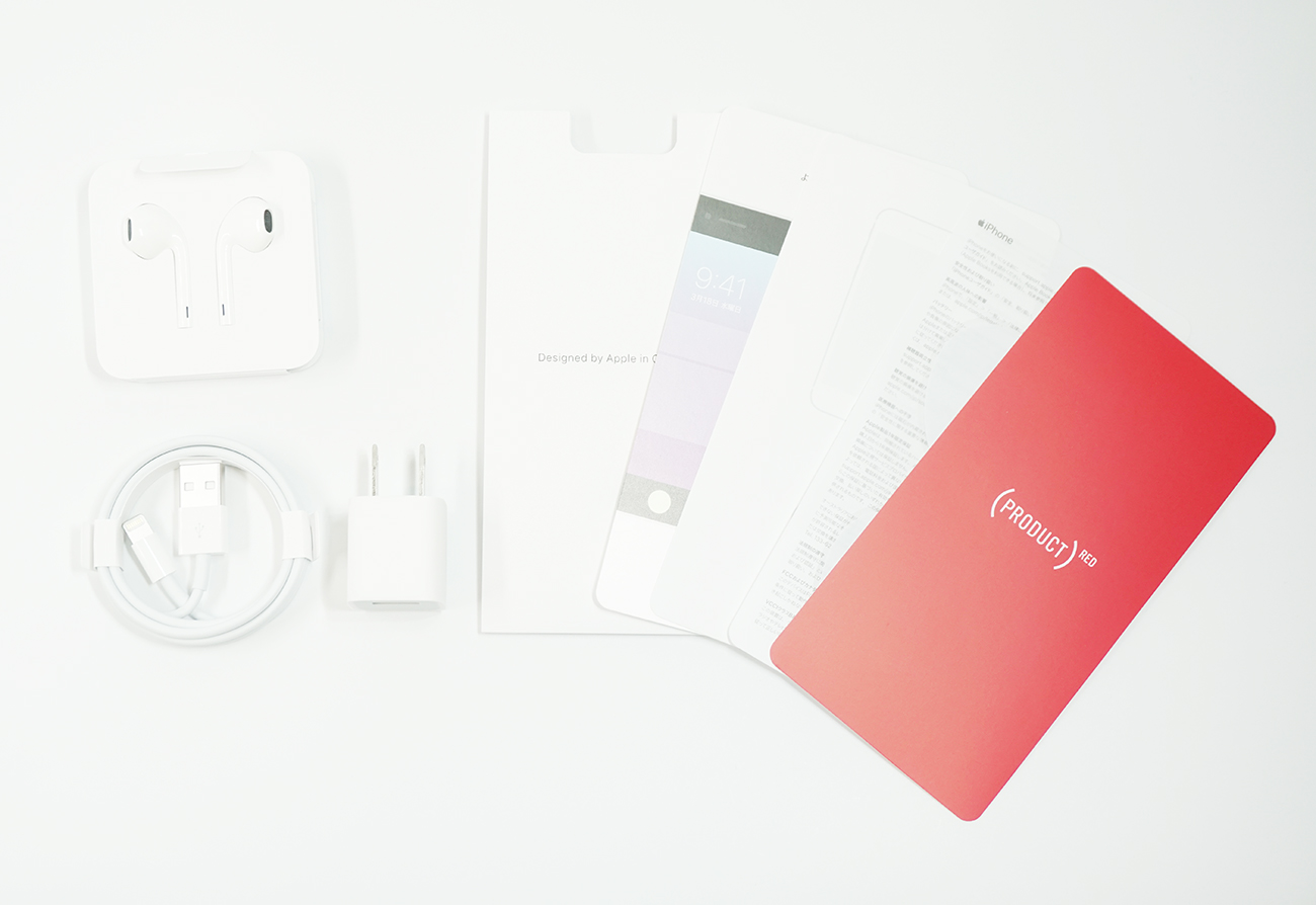 iPhone SE第2世代の付属品